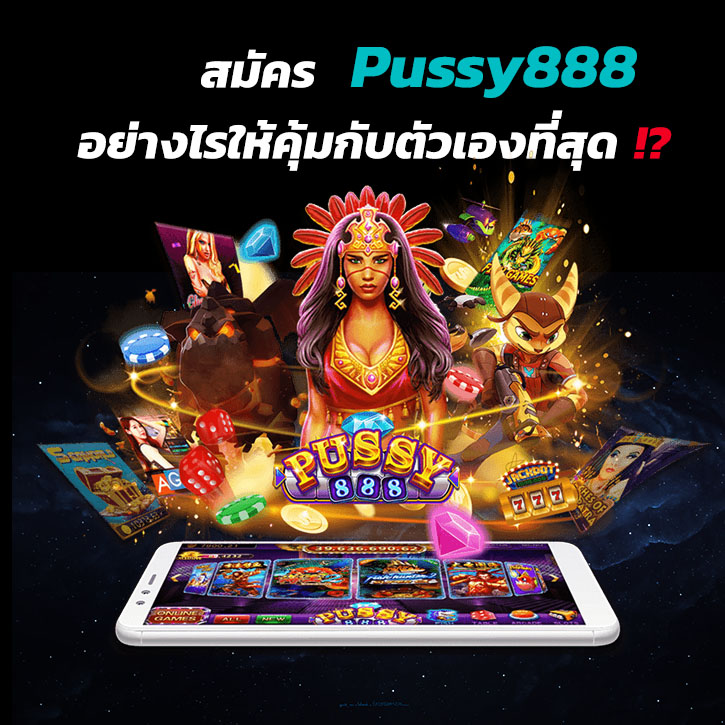 register-pussy888