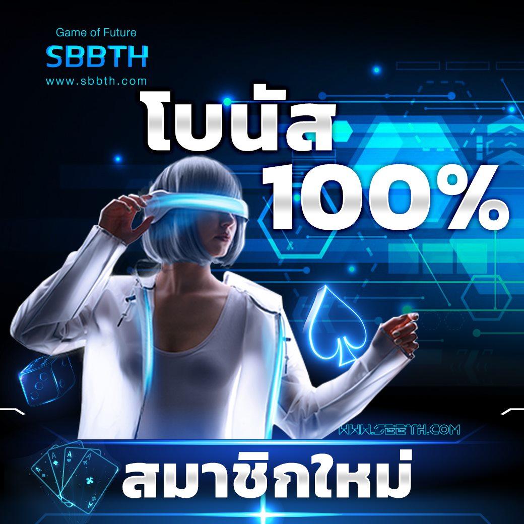 http://line.me/ti/p/~@sbbth