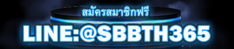 line-banner